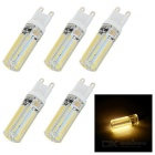 G9 6W LED Light Lamp Warm White 520lm 3000K 96*SMD 3014 (220V)