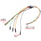 APM2.5/2.6 Y-shape 3DR Radio Telemetry Mini OSD Signal Cable