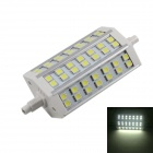 KINFIRE R7S 15W LED Lamp Floodlight White Light 6000K 1200lm 42-5050 SMD - Silver (AC90~265V)