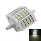 KINFIRE R7S 8W LED Lamp Floodlight Cold White - Silver (AC90~265V)