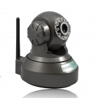 "HOSAFE telecamera IP 1/4"" pan wireless CMOS 300KP / inclinazione - nero (spina di UE)"