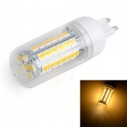 Marsing G9 8W LED Corn Lamp Warm White 3000K 800lm SMD 5050 - White + Yellow (AC 220V)