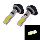 COB10W-238W 881 10W 2-Mode 5555K 900lm COB White Car Lamp (12V / 2PCS)