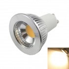 KINFIRE G-502 GU10 5W 400lm 3500K COB LED Warm White Spotlight - Silver (AC 85~265V)