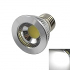 KINFIRE E-501 E27 5W LED Spotlight Cold White 400lm 6500K COB - Silver (AC 85~265V)