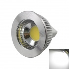 KINFIRE MR16 5W 400lm Spotlight Bulb 6500K Cool White COB LED - Silver (AC/DC 12V)