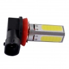 COB10W-H11242/W H8 10W 4-LED 900lm 2-Mode White Car Lamp (2PCS /12V)