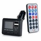 Dual USB Car Cigarette Lighter Powered MP3 Player w/ TF / FM / Remote Controller - Black + White