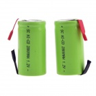 "2015DY-04 1.2V ""2800mAh"" SC-type Rechargeable Ni-MH Battery - Green (2 PCS)"