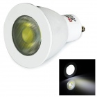 LeXing Lighting GU10 5W LED Spotlight White Light 6500K 300lm COB - White (AC 85~265V)