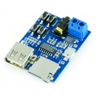 XGHF Lossless MP3 Decoder Board - Deep Blue
