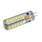 GC G4 2W LED Corn Lamp Bluish White Light 110lm SMD 2835 (DC 12V)