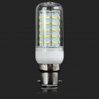 JRLED B22 9W LED Corn Lamp Cold White Light 300lm - White + Yellow