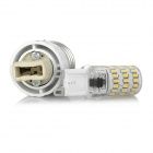 JR-LED G9 5W 3200K 400lm SMD 3014 Warm White Lamp + E27 Adapter (220V)