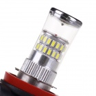 H11 5W 250lm Car Fog Lamps 6000K White Light 48-SMD 1206 LED (2PCS)