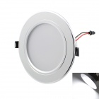KINFIRE Dimmable 12W 6500K 1000lm 24-SMD 5730 LED White Ceiling Light w/ LED Driver - White (220V)