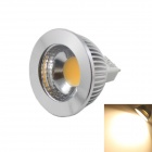 KINFIRE M-G01 MR16 5W 400lm Warm White Lamp (AC/DC 12V)