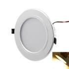 KINFIRE 9W Dimmable Ceiling Light Warm White 3000K 720lm SMD 5730 w/ LED Driver - White (AC 220V)