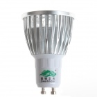 Zweihnder W090 GU10 5W 400lm Warm White Lamp (110~240V / 4PCS)