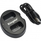 Kingma Dual USB Battery Charger for Sony NP-FW50 and Sony Alpha 7, A7, Alpha 7S, A6000, NEX-3, NEX-5