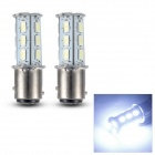 Merdia 1157 0.8W LED Car Steering Lamp / Reading Light White Light 4500K 125lm SMD 5630 (12V / 2pcs)