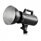 GODOX GT200 Professional High Speed Flash Kit - Black
