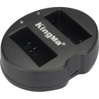 Kingma Dual Battery USB Charger for Canon LP-E8, EOS 550D,600D,700D,EOS Rebel T2i,3i,4i,T5i