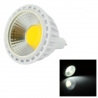 Lexing Lighting 5.5W MR16 LED-Strahler Weißlicht 6500K 350lm COB (DC 12V)