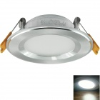 YouOkLight 3W 220lm 6000K 3-LED White Light Ceiling Lamp w/ LED Driver - Silver (AC 100~240V)