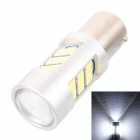 MZ 1156 6W Decode Car Fog Lamp White Light 6000K 300lm 30-SMD 2835 LED w/ Constant Current (12~24V)
