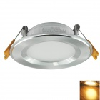 YouOkLight 7W Ceiling Light Lamp Warm White 3000K 600lm w/ LED Driver - Silver (AC 90-265V)