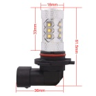 MZ 9005 80W 4000lm 5000K White 16-XT-E LED Car Fog Light / Backup Light w/ Constant Current (12~24V)