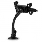 Rotaty Mount Stand + Suction Cup Base for CellPhone / Tablet - Black
