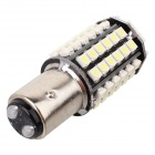 MZ 1157 8W LED Car Backup Light / Foglight White 6500K 1200lm SMD 1210 (12V)