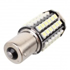 MZ 1156 8W LED Car Backup Light / Foglight White 6500K 1200lm (12V)