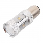MZ 1157 30W 1500lm 6500K White Light 6-XT-E LED Car Fog / Backup Light w/ Constant Current (12~24V)