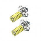 JIAWEN H4 5W LED Headlight Bulbs White Light 6500K 400lm SMD 3528 - Silver (DC 12V / 2 PCS)
