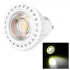 LeXing Lighting Dimmable GU10 6W COB 3500K 350lm Warm White Bulb