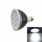 Jiawen E27 12W LED Spotlight Cold White Light 1200lm (AC 85 ~ 265V)