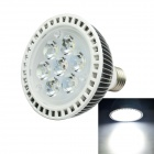 JIAWEN PAR20 E27 7W 7-LED Spotlight White Light 700lm 6500K - White + Silver (AC 85~265V)