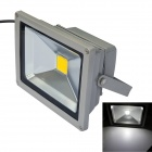 JIAWEN 10W 6000-6500K 800lm White COB LED Floodlight Lamp - Grey (AC 85-265V)