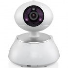 GeekRover 1.0 MP 720P Indoor P2P Wi-Fi Baby Monitor Remote IP Camera w/ PTZ, US Plug - White