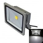 JIAWEN FL-30W-002-CW-DC Waterproof 30W LED Floodlight Lamp White 6500K 2400lm - Grey (DC 12V)