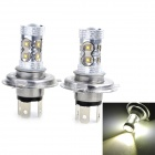 Marsing H4 50W LED Car Fog Light / Head Lamp White 6500K 3000lm (DC 12~24V / 2 PCS)