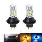Marsing T20 20W LED Auto Tagfahrlicht Ice Blue + Yellow SMD 5730 (DC 12 ~ 24V / 2 PCS)