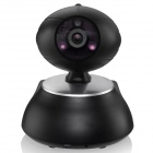 GeekRover 1.0 MP 720P Indoor P2P Wi-Fi Baby Monitor Remote IP Camera w/ PTZ, EU Plug - Black