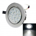 JIAWEN 12W LED Ceiling Lamp White Light 6500K 1200lm - Silver (AC 100~240V)