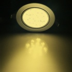 JIAWEN 12W 12-LED 1200lm 3200K Warm White Lamp (100~240V)