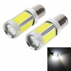 1156 18W Car Backup / Steering Light White 6000K 1600lm COB + 3535 SMD LED (DC 12~24V / 2 PCS)