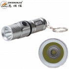 ZHISHUNJIA 1303-T6 1-LED 700lm 3-Mode Cool White Light Flashlight w/ Keychain - Gray (1 x 16340)